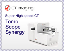 CT Imaging Tomo Scope Synergy